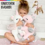 ユニコーン ぬいぐるみ バンビ 動物 アニマル 鹿 抱き枕 ヌイグルミ 人形 おもちゃ プレゼント 一角獣 いっかくじゅう