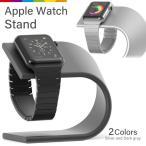 AppleWatch スタンド 充電ケーブル収納 アップルウォッチスタンド 置時計としても使える アルミニウム製スタンド