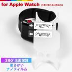 Apple Watch Series 1 2 3 4 5 6 SE 全面保護フィルム 40mm 44mm ガラスフィルム 3D曲面 38mm 42mm アップルウォッチ 液晶保護フィルム