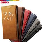 OPPO Reno A ケース 手帳型 ベルトなし シンプル レザーケース 手帳ケース 無地 PU 楽天モバイル Rakuten Mobile オッポ リノエー スマホケース スマホカバー