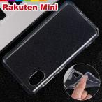Rakuten Mini ケース TPUケース クリア 透明 楽天ミニ カバー 薄い 小さい レビューを書いて追跡なしメール便送料無料可