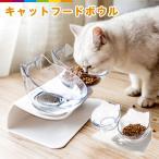 猫 フードボウル 猫 餌皿 フードボウル 猫 えさ 皿 猫用 食器 ダイニング フードボール ペット食器 猫型 小型犬