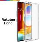 Rakuten Hand ケース クリア 透明 カバー TPU 無地 シンプル クリアケース スマホケース 衝撃吸収 指紋防止 薄型 軽量 ストラップホール Rakuten Mobile