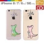 恐竜イラスト TPU iPhoneケース iPhoneSE/5/5s iPhone6/6s iPhone6+/6s+