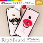 唇リング ヒゲリング  iPhone全サイズ対応 レビューを書いて送料無料