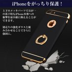 80aba6c71a Total Estimate · View on Yahoo! Shopping. 3パーツリング付き iPhoneケース iPhoneSE/5/5s  ...