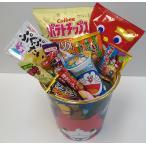 【わけありセール】詰め合わせ菓子丸ボックス