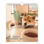 APJ 19カレンダー14 犬川柳