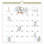 水彩 PEANUTS スヌーピー カレンダー 2020年 シンプル 2020 Calendar 壁掛け スケジュール ピーナッツ APJ