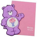 ケアベア ミニ メッセージカード シェアベア グリーティング カード キャラクター グッズ APJ 多目的 お祝い