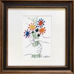 パブロ・ピカソ インテリア 名画 Picasso 花束 美工社