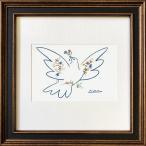パブロ・ピカソ Picasso 名画 平和のはと インテリア ギフト 装飾 美工社 24×24×2cm