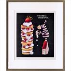 藪上 陽子 額装品 しまうまとケーキ アートフレーム 額付き インテリア雑貨 美工社 37×44cm ギフト 300枚限定 通販
