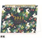 Tomoko Hayashi 卓上 2021 カレンダー スケジュール  令和3年 暦
