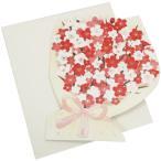 ブーケ型 色紙 ダイカット うめ 卒業メモリアル グッズ 封筒付き 二つ折り メッセージボード M
