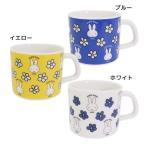 ミニマグ ミッフィー デミタスカップ Pretty Dress ディックブルーナ 金正陶器 直径6.5×5.5cm