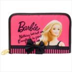 ショッピング母子手帳 バービー 母子手帳ケース サテンマルチケース フューシャピンク2017 Barbie ジップコーポレーション 23×15×2cm かわいい キャラクター グッズ 通販