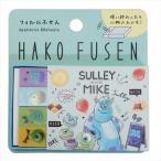 モンスターズユニバーシティ 付箋 HAKO FUSEN ディズニー クラックス 4柄80枚 プチギフト キャラクター