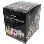 ツイステッドワンダーランド トレーディング アクリルキーホルダー キーリング vol.1 ディズニー
