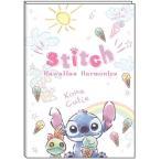 スティッチ B6 マンスリー ダイアリー 2020年 春始まり 月間 手帳 アイスクリーム ディズニー グッズ