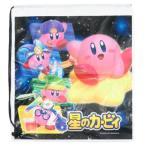 星のカービィ ビニール バッグ ポリ ナップサック いざ、冒険へ Nintendo サンアート ビーチバッグ キッズバッグ