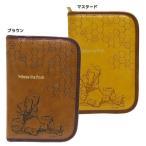 ショッピング母子手帳 母子手帳 ピクチャーブック2 ディズニー ママ雑貨 くまのプーさん キャラクター グッズ アートウエルド 大人可愛い 合皮マルチケース 通販