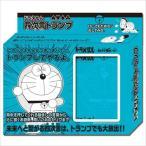 ドラえもん 四次元 トランプ  TRUMP CARD アニメキャラクター グッズ エンスカイ おもちゃ カードゲーム 通販