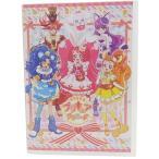 カードファイル キラキラ プリキュア アラモード カードケース  エンスカイ 女の子向け コレクション アニメキャラクター