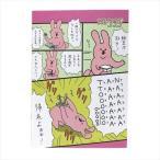 スキウサギ 横罫ノート A5ミニノート エンスカイ 納豆 グッズ 文具 かわいい