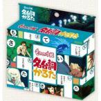 Yahoo!キャラクターのシネマコレクションもののけ姫 名台詞かるた スタジオジブリ おもちゃ キャラクター グッズ エンスカイ カードゲーム