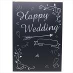 Yahoo!キャラクターのシネマコレクションウエルカムボードキット A3サイズ 案内板 チョークアート フロンティア 結婚式 二次会 グッズ ブライダル用品