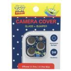 トイストーリー エイリアン アイフォン11プロ 11プロマックス用カメラカバー iPhone 11 Pro/11 ProMax用アクセサリー ディズニー グッズ