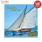 2020年 カレンダー 壁掛けカレンダー Sailing 帆船 artwork STUDIOS 300×600mm 写真 海風景