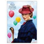 メリーポピンズ リターンズ Wポケット クリアファイル ディズニー A4 クリアファイル キャラクター グッズ インロック 新入学新学期準備