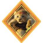 実写版ライオンキングの画像