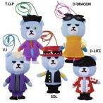 KRUNK × BIGBANG ポシェット ぬいぐるみネックポーチ 2nd ケイカンパニー K-POPアーティスト