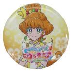 缶バッジ トロピカルージュプリキュア 56mmビッグ カンバッジ キュアパパイア コレクション雑貨 プチギフト 女の子向け キッズ アニメキャラクター