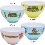 スーパーマリオ お茶碗 メラミンボウル nintendo ケイカンパニー キッズ食器 かわいい キャラクター グッズ 通販