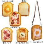 ポシェット トースト まるでパンみたいなショルダーポーチ ケイカンパニー 14×18.5×4cm ミニショルダーバッグ