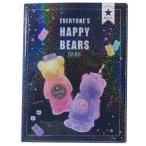 クリアファイル A4 10ポケット Everyone's Happy Bottle かわいい グッズ ファイル BEARS