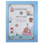 MOMOKUMA プロフィールブック プロフ帳 ミニBOOK付 カミオジャパン 入学準備雑貨 卒業メモリアル