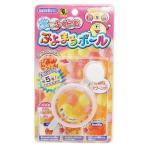 おもちゃ ぷよまるボール 水でふくらむぷよぷよボール 3色ミックス フルーティーカラー レモン 子供玩具 プチギフト