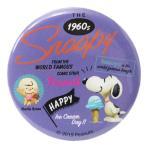 スヌーピー 缶バッジ 75mm ビッグ カンバッジ アメリカンヴィンテージ パープル ピーナッツ マリモクラフト コレクション雑貨 プチギフト