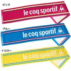 スリムロングタオル le coq sportif ルコックスポルティフ Lecoq-001 マフラータオル ナストコーポレーション 約20×120cm スポーツタオル