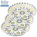 カレー皿 カレー用プレート 3個セット ブルー ブリジャール お洒落 デザイン食器 陶器製 テーブルウェア 日本製