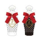 キャラクターチョコレート バレンタイン ハローキティ パフューム型 ボトルチョコ プレゼント お菓子 サンリオ ハート 友チョコ 義理チョコ