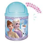 アナと雪の女王2 ホワイトデー お菓子 ギフト 子供 サークル缶 in チョコチップクッキー ディズニー キッズ 小学生 中学生 高校生