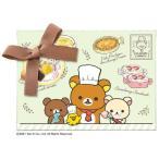 リラックマ グッズ バレンタイン キャラクターチョコレート サンエックス キャラクター ショコラギフト プレゼント用 お菓子