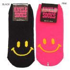 Regular Socks - かわいい靴下 SMILE スマイル アンクルソックス