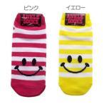 ボーダースマイル アンクルソックス かわいいプチプラ靴下 シネマコレクション メール便可